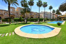 Apartment in Javea - Apartamento Altamar I Javea - 5014