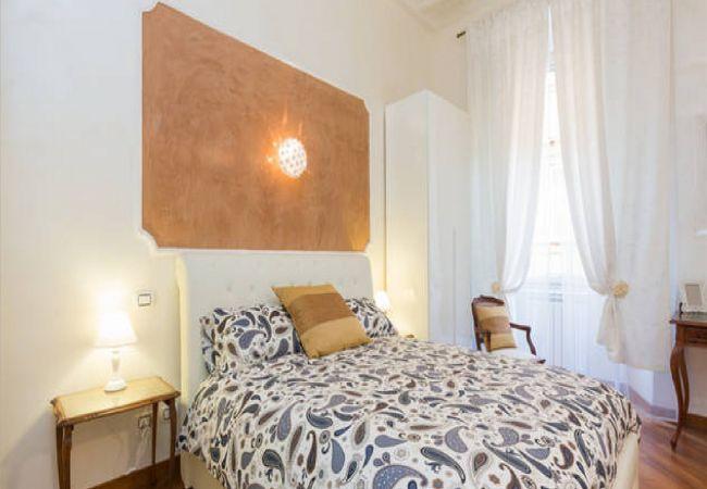 Appartement à Rome - RM Trevi Luxury Flat