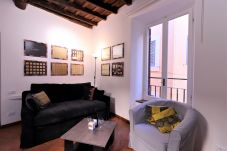 Appartement à Rome - Lovely Navona Apartment